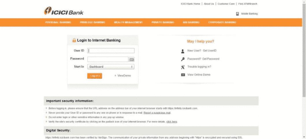 eVerify Income Tax Return Net Banking
