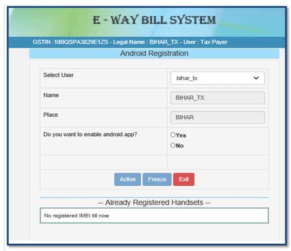 android app eway bill generation